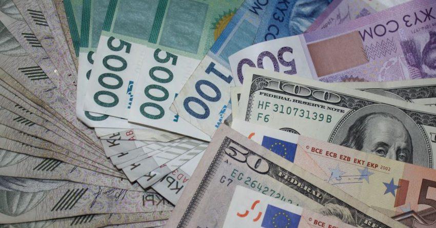Минфин выделит из бюджета 72 млн сомов для «Гарантийного фонда»