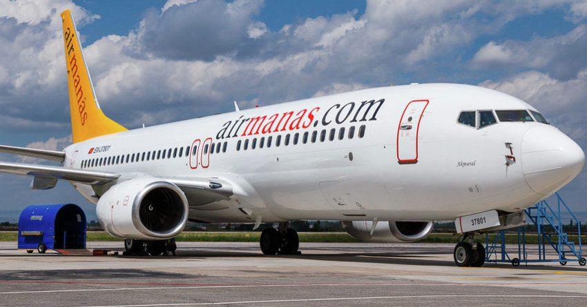C 1 марта Air Manas отменит все рейсы из Бишкека в Ош