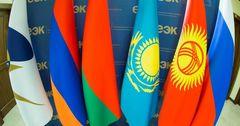 ЕЭК обсудила распределение сумм ввозных пошлин для Кыргызстана
