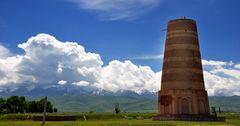 Правительство утвердило программу развития туризма до 2024года