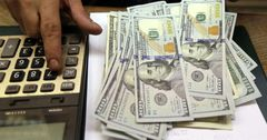 Доллар США останется в пределах 84-86 сомов в ближайшие три года − ЕАБР