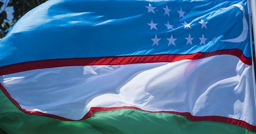 Узбекистан освоит $8.6 млрд для развития энергетики