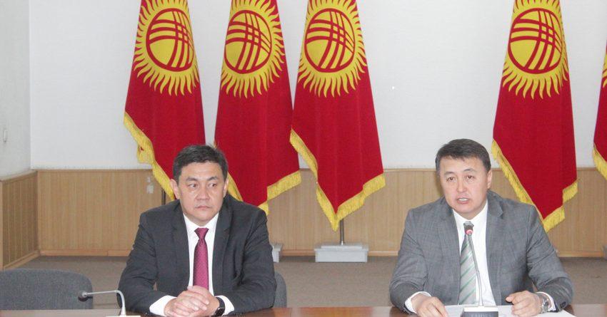 В Минэкономики представлен новый министр Санжар Муканбетов