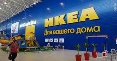 IKEA запустит сервис для аренды мебели в России