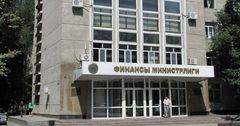 Минфин КР переводит бюджетные организации на безналичную систему платежей