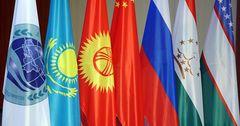 ЕАЭС и ШОС готовятся к экономическому сотрудничеству