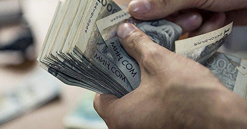 За квартал «Гарантийный фонд»  выдал гарантии на 277.6 млн сомов