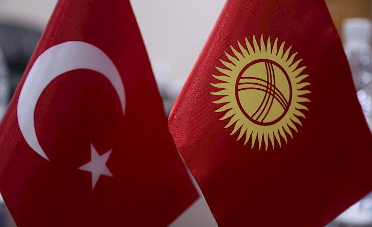Турция предоставит оборудование для Больницы кыргызско-турецкой дружбы