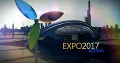 КР представит на ЭКСПО в Астане собственные разработки в энергетике