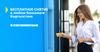 БЕЗ КОМИССИИ: бесплатное снятие в любом банкомате КР с карт Кыргызкоммерцбанка