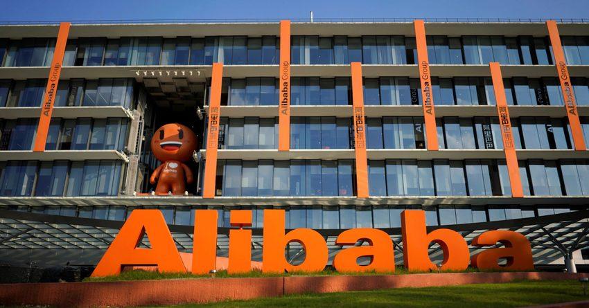 Alibaba создала компанию для разработки программного обеспечения