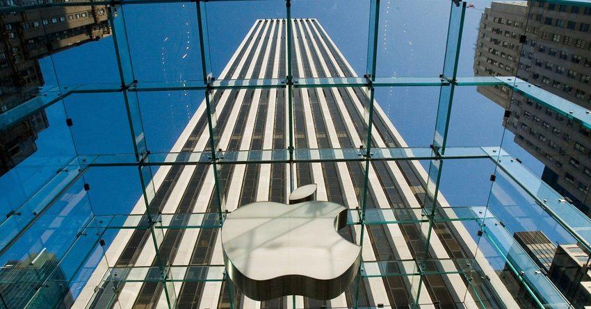 Чистая прибыль Apple упала на 2.7%