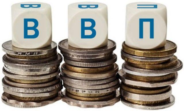 ЕАБР: К концу 2019 года ВВП Кыргызстана увеличится на 4%