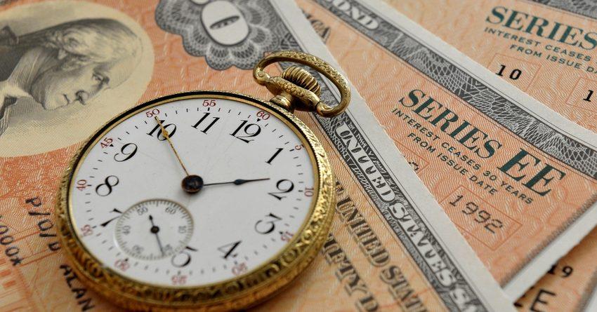 Аукцион по гособлигациям признан несостоявшимся