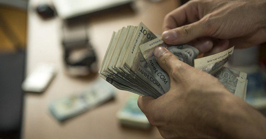 За девять месяцев ВВП Кыргызстана вырос на 5%