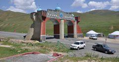 Пастбища площадью более 10 га вернули Бакай-Атинскому району