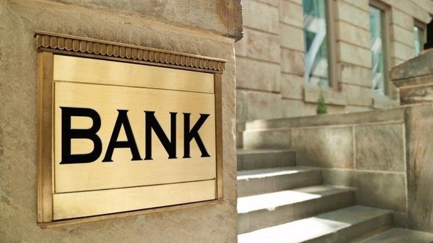 В России прогнозируют отзыв лицензий еще у 46 банков