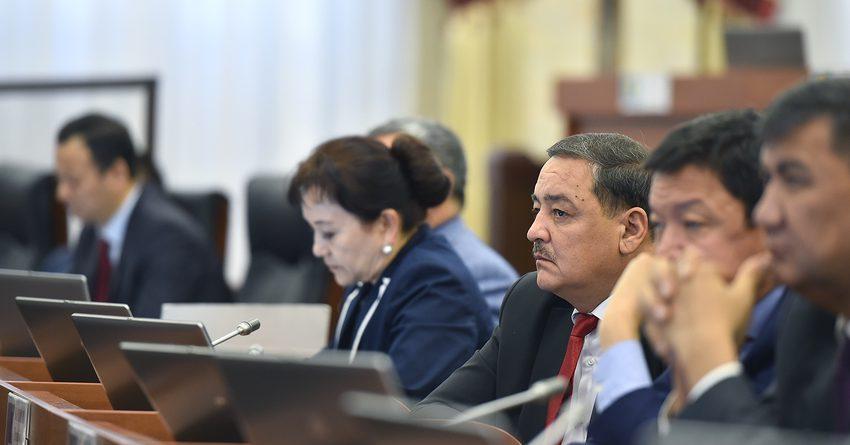В Кыргызстане пересмотрят госбюджет на 2019-2022 годы