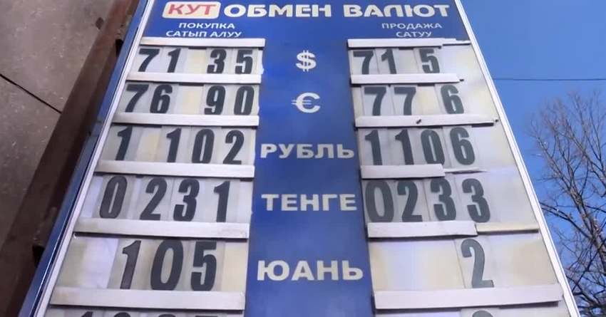 Нацбанк оштрафовал владельцев 11 обменных бюро за работу без лицензии