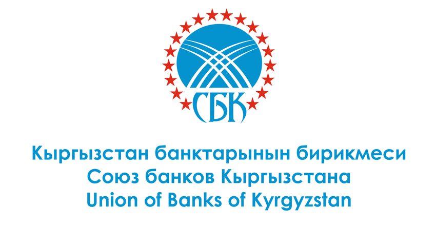 Избран новый состав наблюдательного совета Союза банков