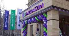MegaCom выставили на продажу по цене 14.26 млрд сомов