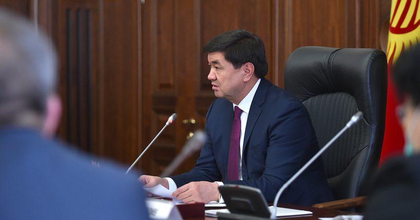 Правительство утвердило план мероприятий по оказанию соцподдержки населению