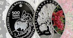 В Казахстане выпущены в обращение коллекционные овальные монеты