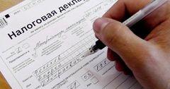 Единую налоговую декларацию сдали более 149 тысяч налогоплательщиков