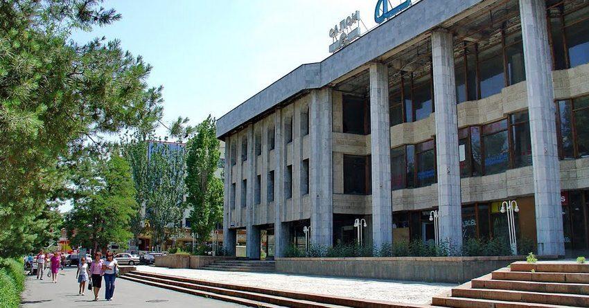 Бизнес-центр «Ай-Пери» передадут в залог РКФР
