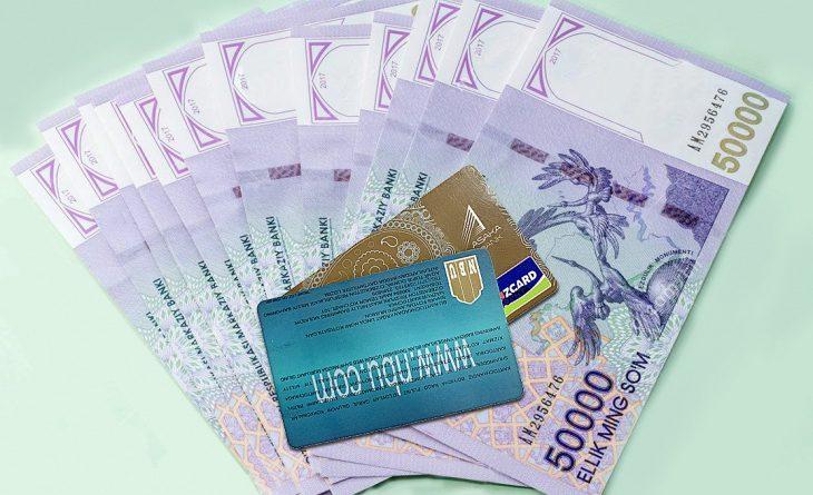 В 2019 году узбекистанцы обналичили с карт $3.8 млрд