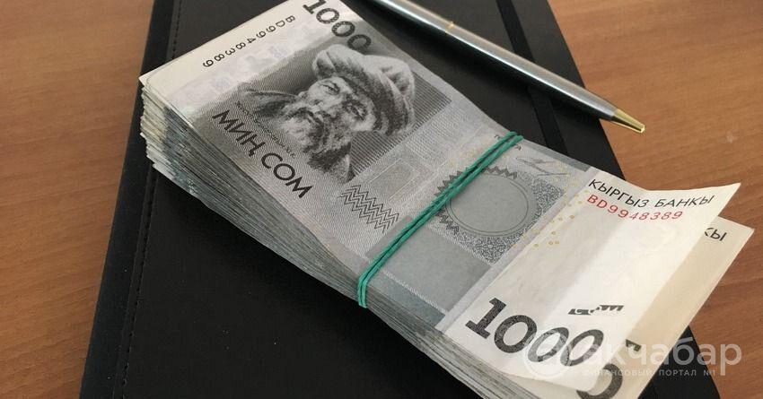 Госдолг Кыргызстана на конец июня составил $4.4 млрд