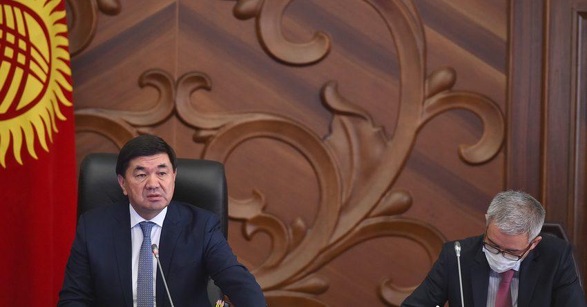 Абылгазиев поручил разработать пакет дополнительных мер поддержки предпринимательства