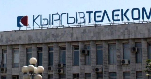 Ешеналиева досрочно освободили от должности главы Кыргызтелекома