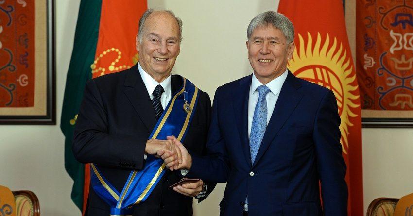 Атамбаев наградил Ага Хана орденом «Данакер»