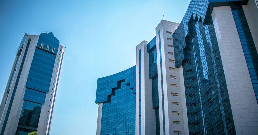 Moody's: банки Узбекистана продолжат получать высокие доходы в ближайшие 1.5 года