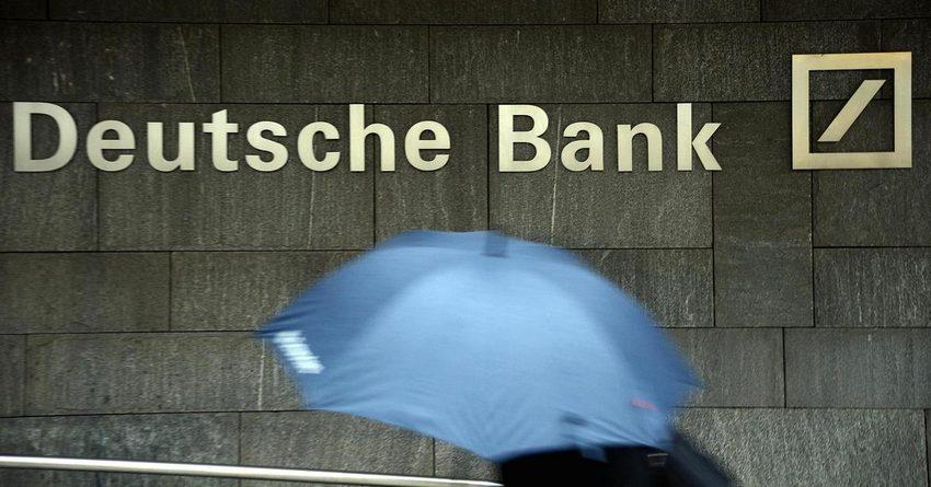 США: отскок Deutsche Bank помог американскому рынку подрасти