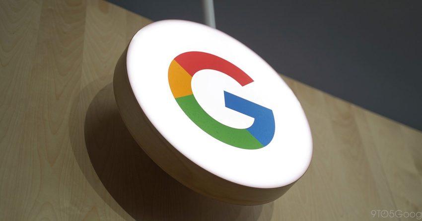 Google сообщил о перебоях в работе
