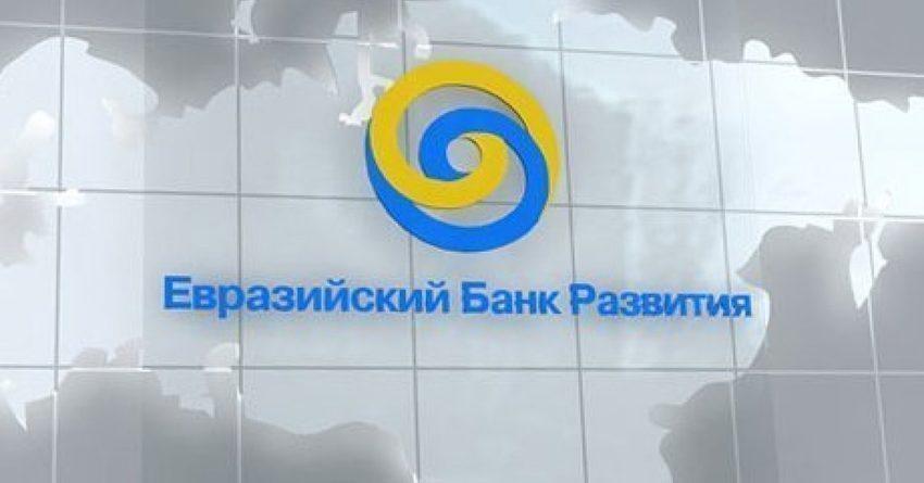 ЕФСР решает предоставлять ли КР кредит в $100 млн