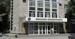 Минфин обеспечил возврат задолженности на сумму 731.8 млн сомов