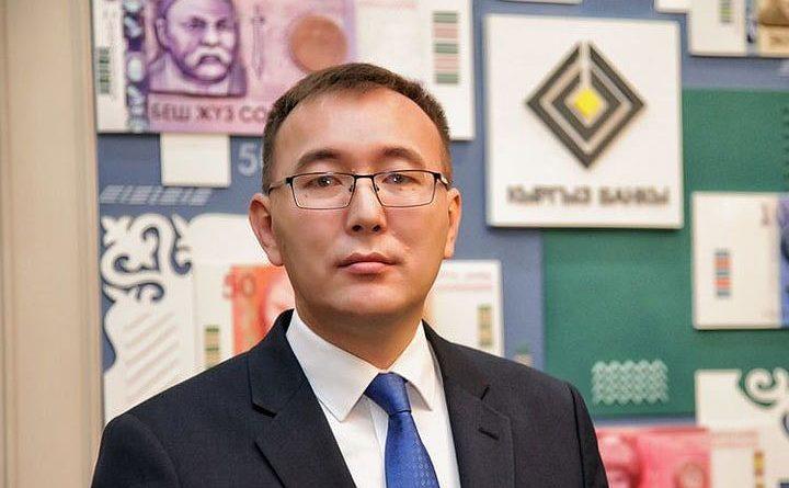 В банковской системе наблюдается рост избыточной ликвидности — Абдыгулов