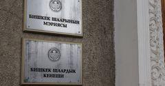 Столичные власти погашают кредит в €8 млн за счет застройщиков