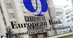 ЕБРР проведет сериювебинаров для бизнеса о работе в период пандемии