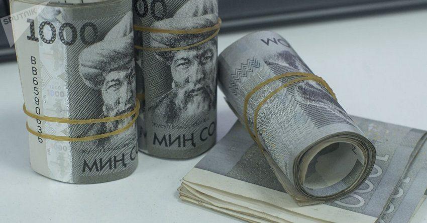 В октябре Минфин займет на внутреннем рынке 640 млн сомов