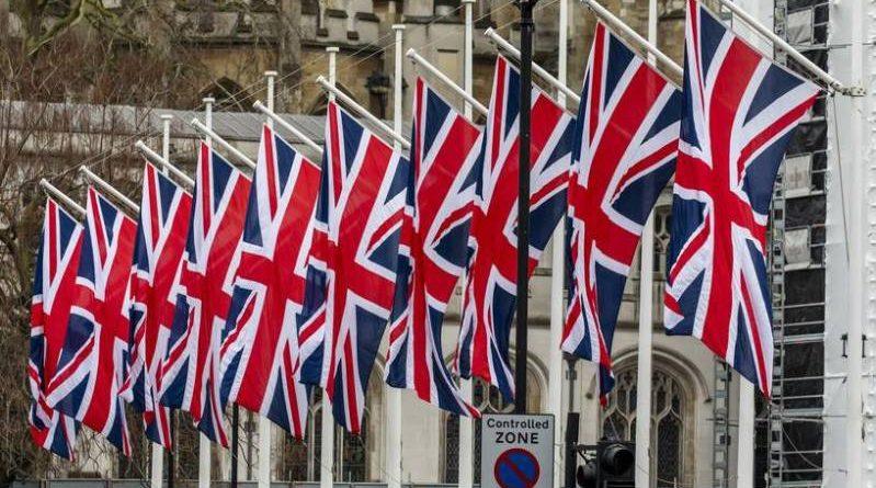 Великобритания вышла из состава Евросоюза