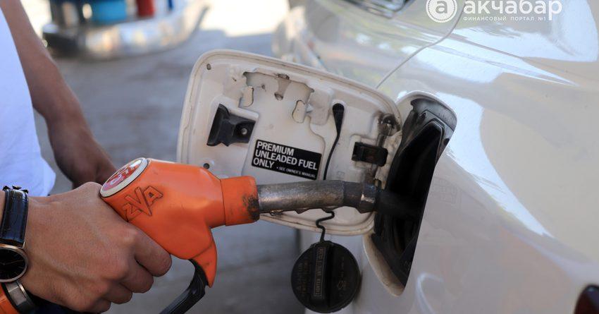 Где в Кыргызстане дешевле всего бензин АИ-92 и дизтопливо?
