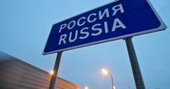 Доля России в общем товарообороте КР упала ниже 20%