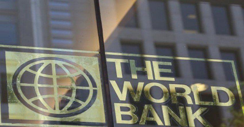 ВВП Казахстана к 2019 году достигнет 2.9% - прогноз Всемирного банка