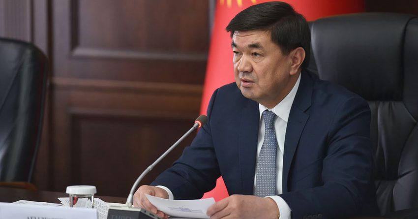 Мухаммедкалый Абылгазиев взял краткосрочный трудовой отпуск