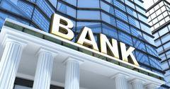 Прибыль банков США выросла на 12.7%