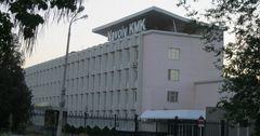 В Узбекистане построят новый гидрометаллургический завод